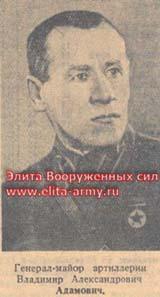 Adamovich Vladimir Aleksandrovich