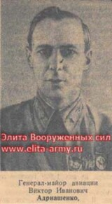 Adriashenko Viktor Ivanovich