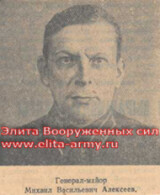 Alekseev Mihail Vasilevich