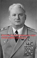 Kurkotkin Semen Konstantinovich
