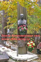 Monino Moskovskoy oblasti