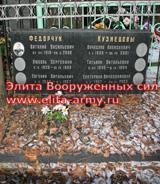 Moskva Golovinskoe kladbische