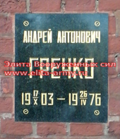 Moskva Krasnaya ploschad