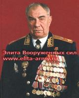 Yazov Dmitriy Timofeevich