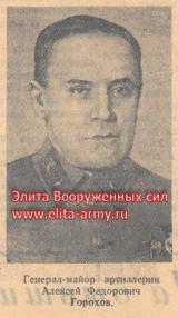 Gorohov Aleksey Fedorovich