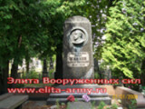 Kiev Lkuyanovskoe voennoe kladbische