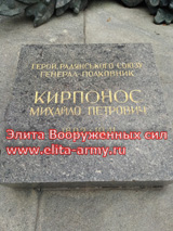 Kiev Park Slavyi