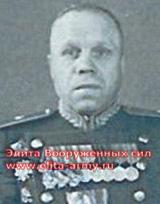 Kramar Vladimir Mihaylovich
