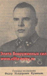 Kuznetsov Fedor Isidorovich