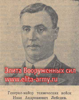 Lebedev Ivan Andrianovich
