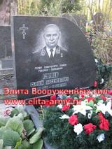 Leningrad Serafimovskoe kladbische