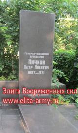 Odessa Christian cemetery
