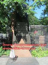 Odessa Hristianskoe kladbische