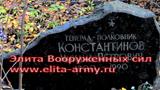 Peterburg Bogoslovskoe kladbische