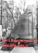 Sverdlovsk Shirokorechenskoe kladbische