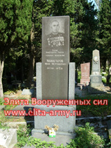Yalta Staroe kladbische