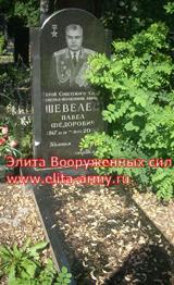 Bryansk Soviet cemetery