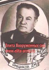 Coachmen Alexey Mikhaylovich