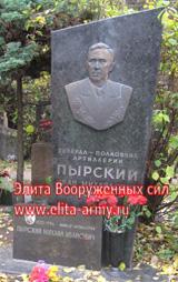 Moscow Novodevichy Cemetery