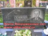 Moscow Troyekurovsky cemetery