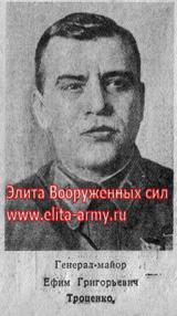 Trotsenko Efim Grigoryevich