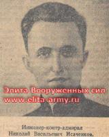 Isachenkov Nikolay Vasilyevich