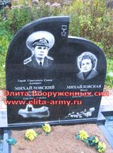 Petersburg Serafimsky cemetery