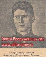 Andreyev Alexander Haritonovich