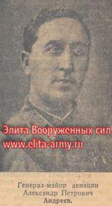 Andreyev Alexander Petrovich