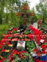 Old Bateki Petrovsky cemetery