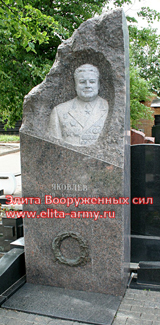 Moscow Novodevichy Cemetery 2