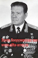 Shavrov Ivan Egorovich 2