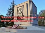 Stavropol Thomas' Sunday