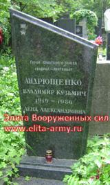 Moscow Kuntsevo cemetery 2