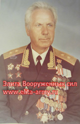 Woman Konstantin Stepanovich