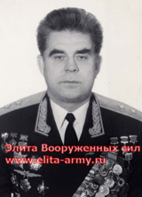 Coastal Georgy Timofeyevich