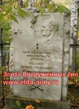 Irkutsk Radishchevsky cemetery