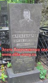Moscow Vvedensky cemetery 2