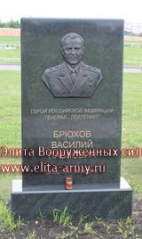 Mytishchi Federal cemetery