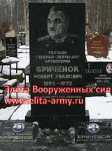 Petersburg Southern cemetery