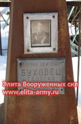 Samara city cemetery