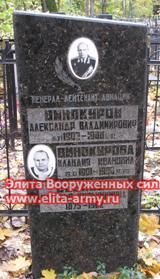Lyubertsy Old cemetery