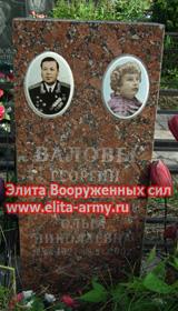 Odintsovo Laykovsky cemetery