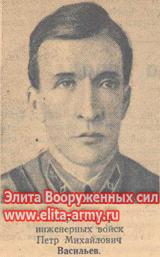 Vasilyev Pyotr Mikhaylovich
