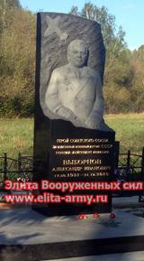 Kashira Aladynsky cemetery