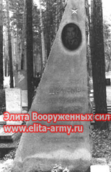 Екатеринобург Shirokorechensky cemetery