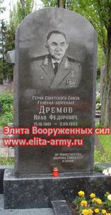 Dnipropetrovsk Zaporizhia cemetery