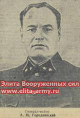 Gorodnyansky Auxentius Mikhaylovich