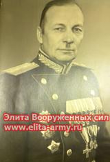 Humpbacks Mikhail Ivanovich