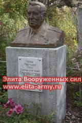 Kislovodsk City cemetery